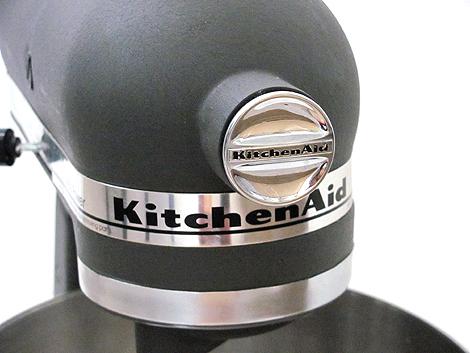 Giveaway: KitchenAid Stand Mixer