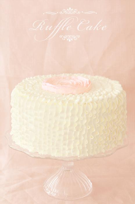 Ruffle Cake Bakers Royale