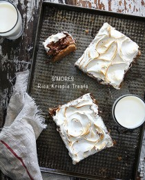 Smores Rice Krispie Treats by Bakers Royale copy 210x260