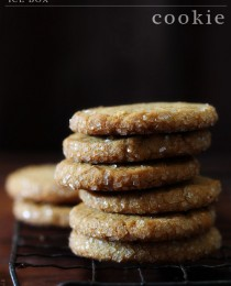 Brown Sugar Ice Box Cookies via Bakers Royale